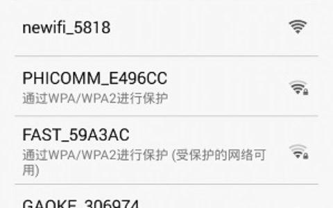 luyou.360.cn手机登陆设置教程