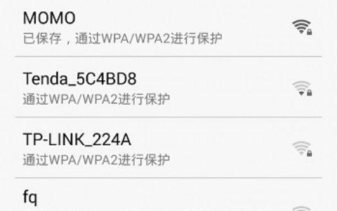 192.168.11.1手机登录设置教程