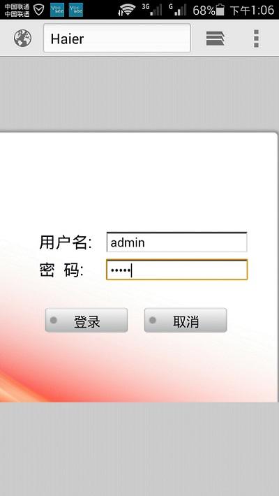 手机登录到192.168.68.1路由器设置页面