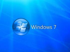 Win7如何重新设置路由器?