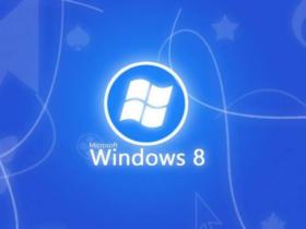 Win8如何修改wifi密码?