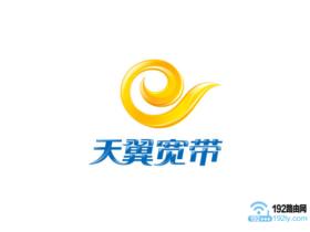 输入192.168.1.1出现中国电信怎么办?