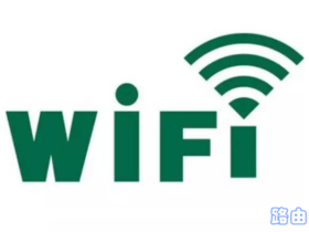 mercury路由器wifi有感叹号怎么解决?