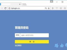 http://tplogin.cn官网 ?