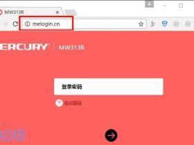 melogin.cn登录官网