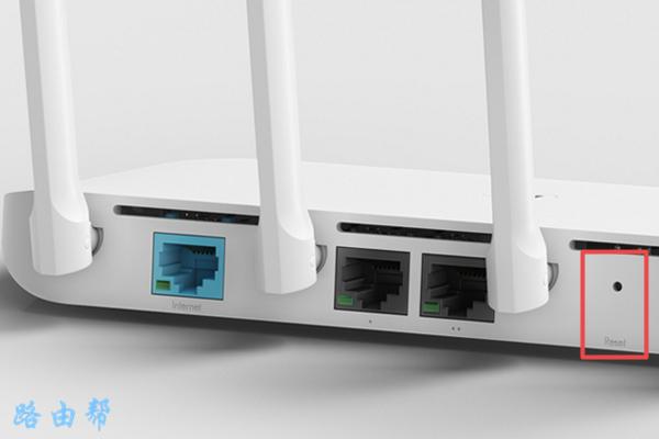 小米wifi路由器恢复出厂设置